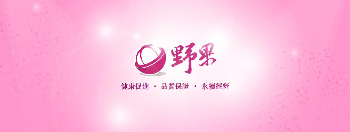 banner_1005